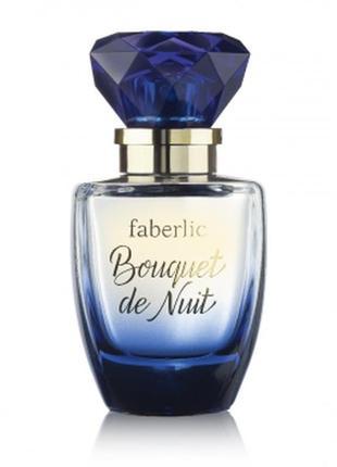 Шок цена! скидки до 70%! парфюмерная вода для женщин bouquet de nuit