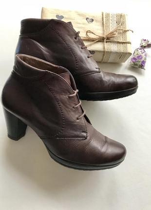 Gabor, ботинки кожаные демисезонные