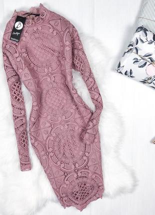 Неймовірна мереживна сукня / кружевное премиум платье пудра  boohoo