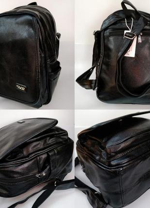 Городской рюкзак. 6 моделей