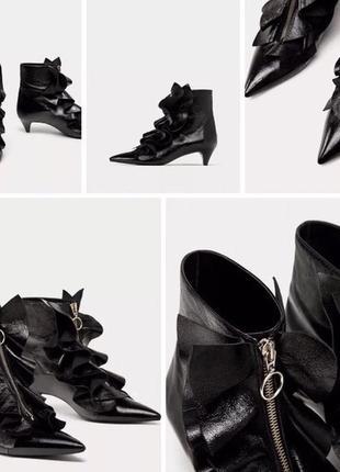 Шикарные крутые ботинки ботильоны