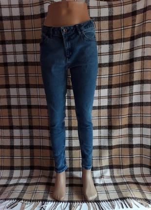 Крутые короткие узкачи скинни джинсы джинсы-дудочки синие