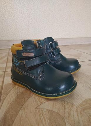 Кожаные ортопедические ботинки демисезонные весна осень