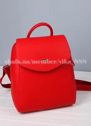 Рюкзак в городском стиле david jones 5184 красный