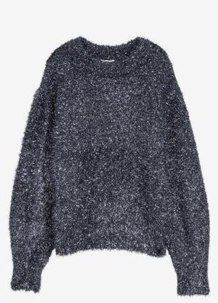 Пушистый свитер свободного кроя оверсайз h&m