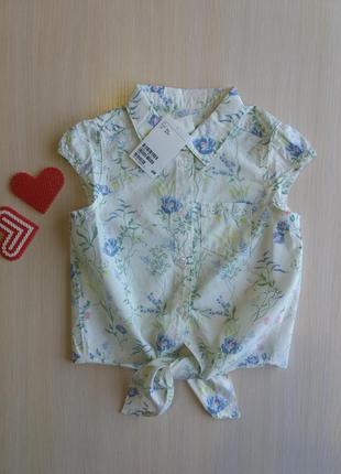 Летняя блуза.h&m..скидка.