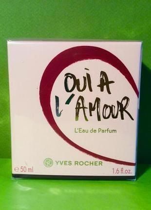 "Парфюмированная вода ""oui a l'amour"" 50ml"