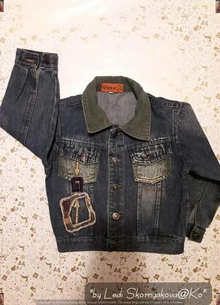 Куртка/пиджак/жакет с плотного джинса в идеальном состоянии на мальчика 2-3 года
