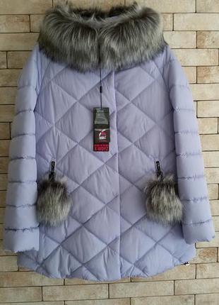 Зимняя куртка-пуховик  x-woyz, 48 р. , лилового цвета