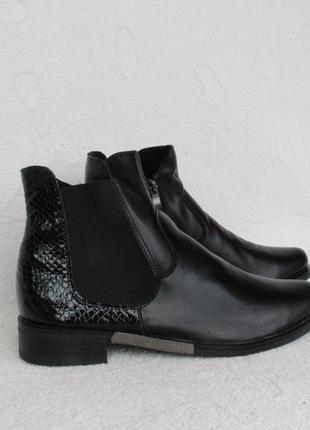 Демисезонные кожаные ботильоны, ботинки, челси 40 размера на низком ходу