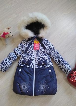 Пальто зимнее герда - 28 р(98-104)