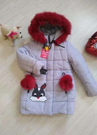 """Зимнее пальто для девочек """"зайчик"""" - 28-34 рр (98-122)"""