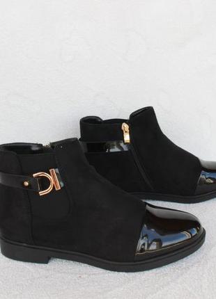 Демисезонные ботильоны, ботинки, челси 38 размера на низком ходу