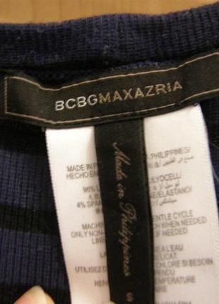 Bcbg max azria оригинальное летнее платье в пол