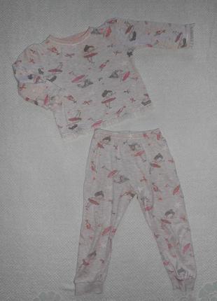 Пижама 2-3 года