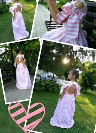 Шикарное платье на девочку в розовом цвете купить