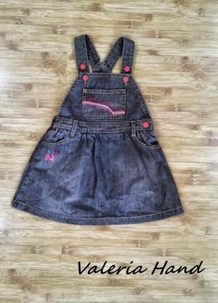 Детский стильный джинсовый сарафан - возраст 2 года