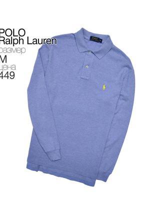 Polo ralph lauren m / мужской поло-лонгслив с лого