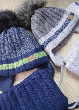 Теплий головний набір: шапка з вушками на зав'язках + хомут на 48-50 об'єм голови