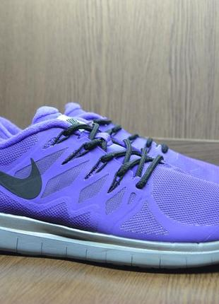 Nike free 5.0 reflective