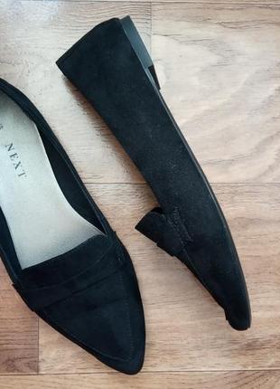 Балетки, туфли next