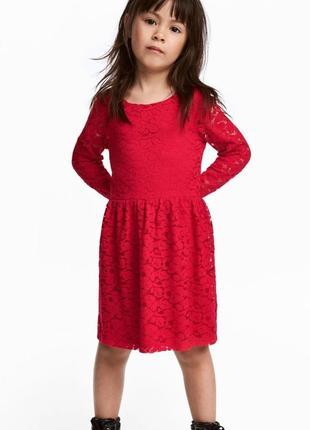 Гипюровое платье  h&m 8-10 лет, 134-140 см