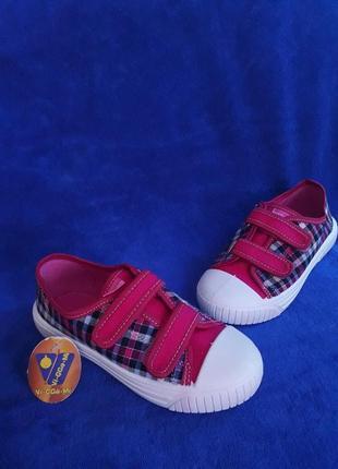 Кеди, кроссовки, кросівки.