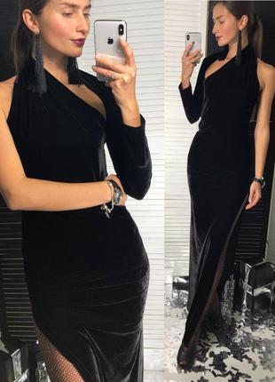 Бархатное длинное вечернее платье