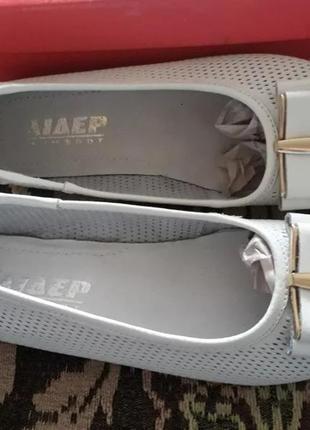 Туфли белые, белые туфли