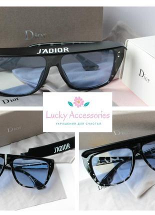 Стильные очки с голубыми линзами