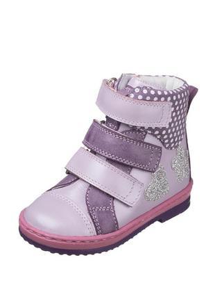 Качественные ортопедические демисезонные ботиночки mido noster польша 20-32р на девочек