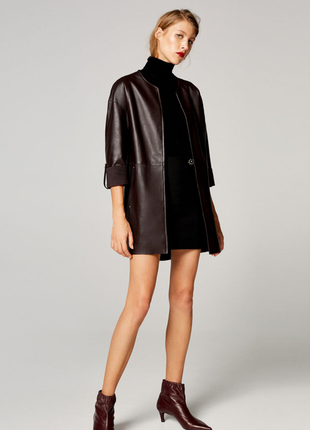 Пальто, піджак, куртка, utergue