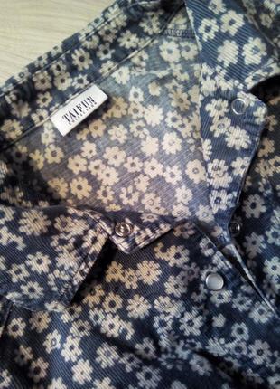 Брендовая рубашка 👔 бойфренд taifun