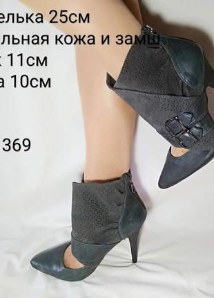 Туфли 💎👑💥