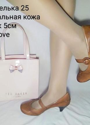 Туфли 💥💎👑