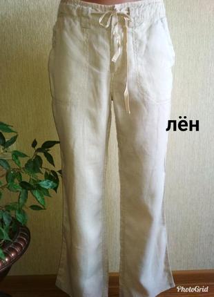 Essentiel 💯 лён стильные брюки,р.34