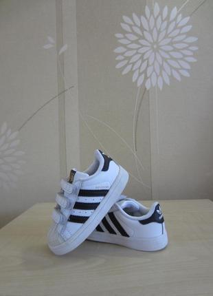 Кроссовки adidas superstar, оригинал, р.21