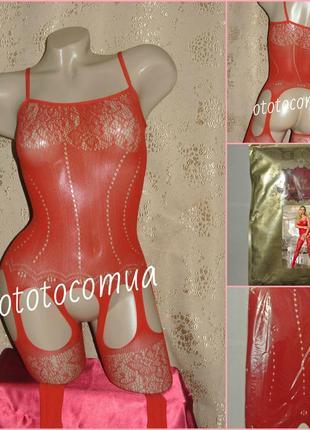 5-94 сексуальная боди-сетка с рисунком в упаковке бодистокинг комбинезон