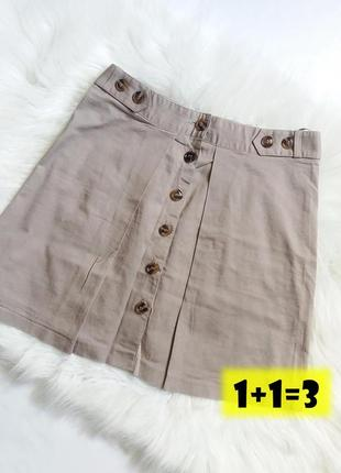 New look юбка трапеция на талию s-m тренд бежевая хлопок мини миди стильная пуговицы