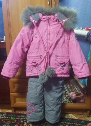 Зимний костюм куртка и комбинезон