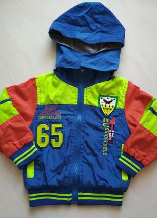 Куртка ветровка 2-3 года