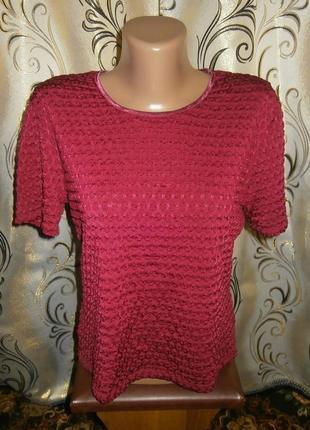 Женская футболка st. bernard