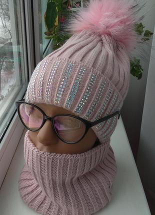 Sale! новый комплект: шапка с камушками (полный флис) и снуд (на флисе) розовая пудра