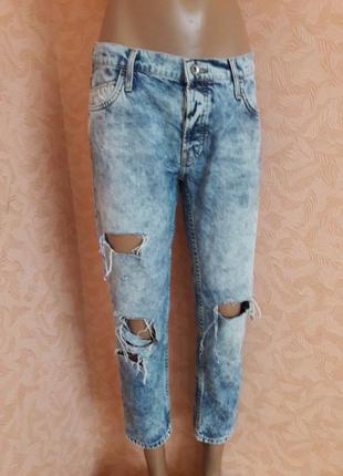 Вареные рваные джинсы унисекс
