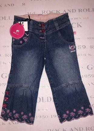 Красивые укороченные джинсы для девочек