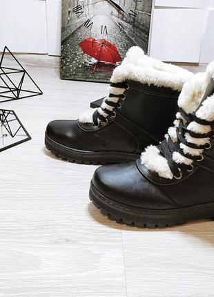 Теплые зимние ботиночки распродажа