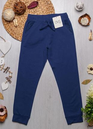 Спортивные штаны для девочки ovs италия