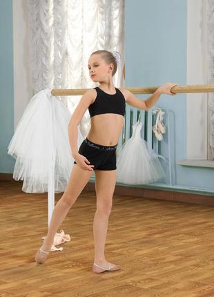 Эластичный спортивный комплект майка топ и шорты для гимнастики, танцев debenhams 9-11лет