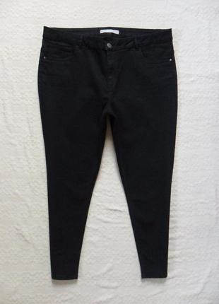 Боталы большие джинсы скинни george, 20 размер.