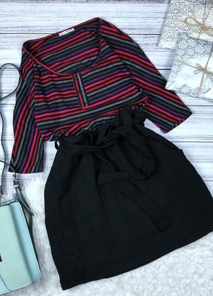 Красивое платье юбка с блузой